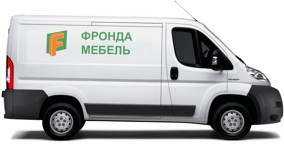 Служба доставки Фронда-Мебель
